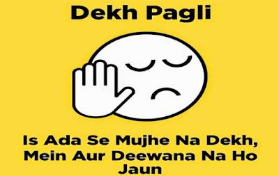 Insult Status for Whatsapp