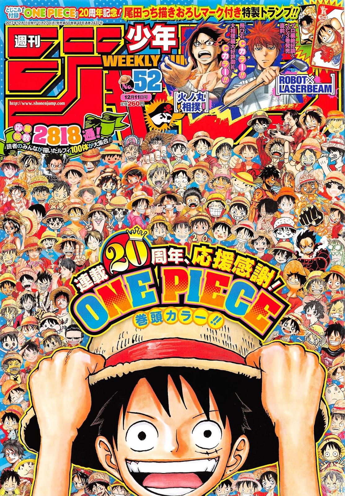 Yuragi sou no yuuna san serie completa capitulo 11 sub en esp - 4 9