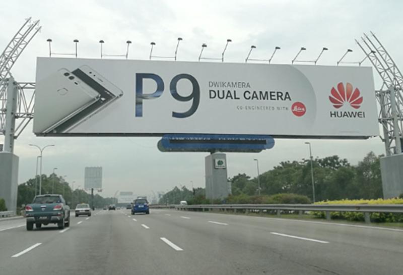 Huawei P9's billboard