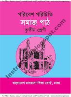 NCTB Ebtedayi Class Three Somaj Path