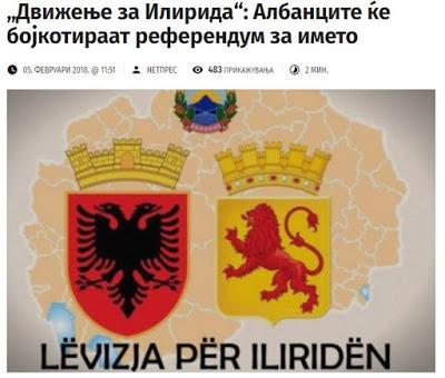 """""""Κίνημα για την Ιλλυρίδα"""": Οι Αλβανοί θα μποϊκοτάρουν το δημοψήφισμα για το όνομα !!!"""