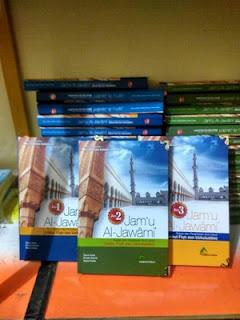 Jual Buku Jam'u al-Jawami | Toko Buku aswaja Surabaya