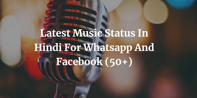 Music Status