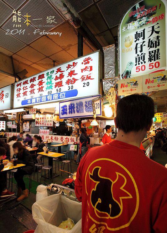 捷運劍潭站士林美食小吃|士林夜市