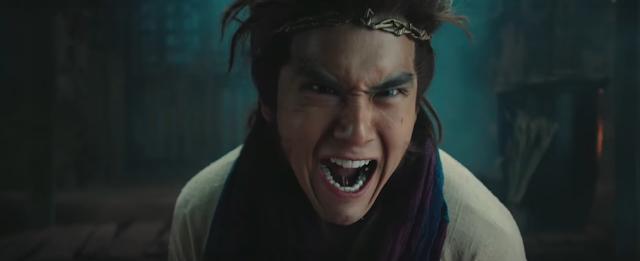 Eddie Peng Wu Kong Trailer