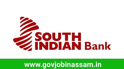 South Indian Bank Recruitment 2018