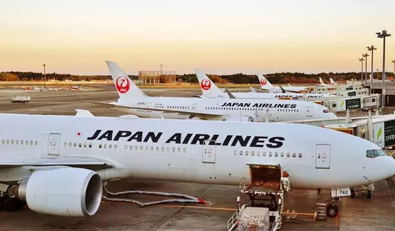 Japan Airlines Penerbangan Bali