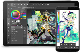 3rd best drawing apps