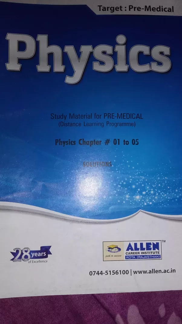 Allen HANDBOOKS of all subjects(PCB) pdf | Guide to clear