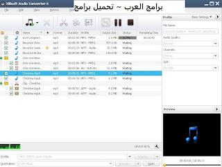تنزيل برنامج تحويل الصوت الى جميع الصيغ Xilisoft Audio Converter