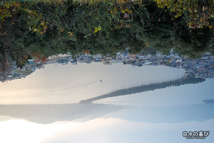 Vue sur la baie de Miyazu à l'envers, parc Kasamatsu, Amanohashidate