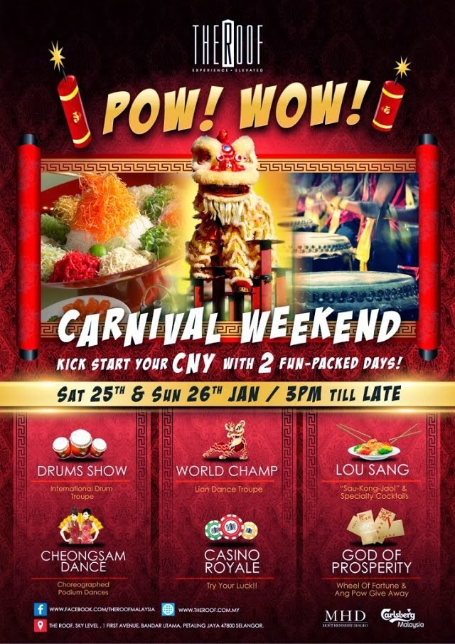 Pow! Wow! Carnival Weekend (brochure)