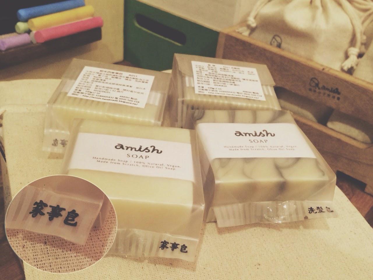 婭米西的手工皂包裝 - 婭米西手作日常 / Amish Handmade / 手工皂 烘培 雜貨