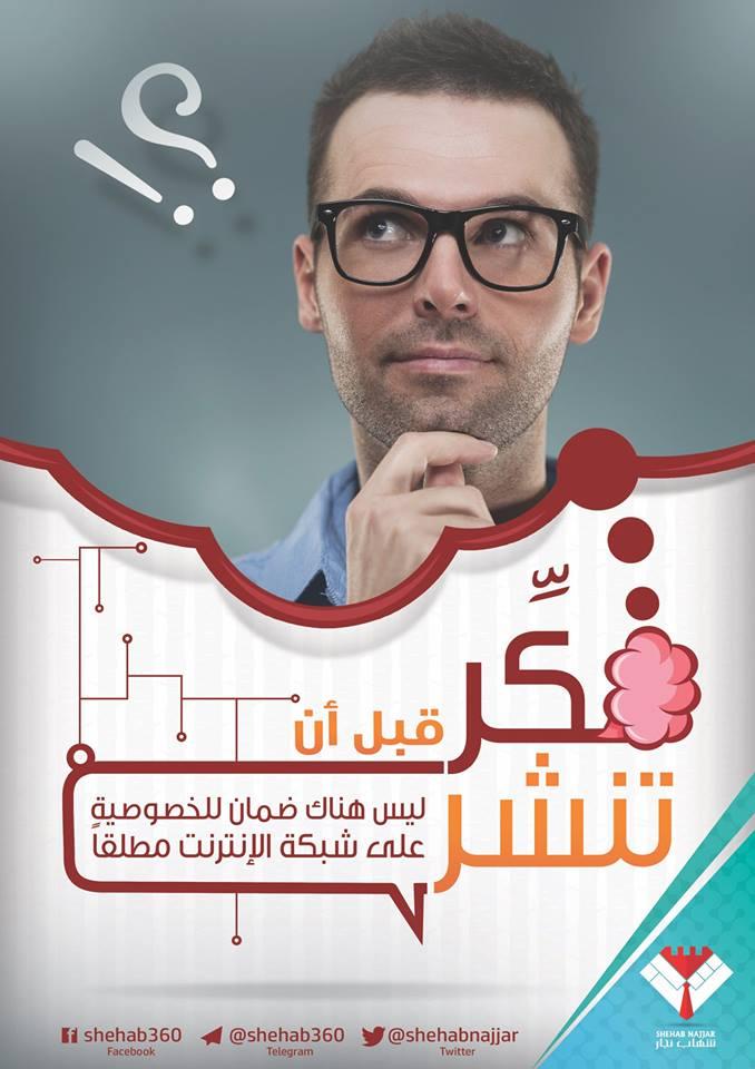 مشاهدة وتحميل فيلم عصابة الدكتور عمر بطولة مصطفي قمر و