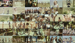 Про Витю, про Машу и морскую пехоту / Pro Vityu, pro Mashu i morskuyu pekhotu. 1973. DVD.