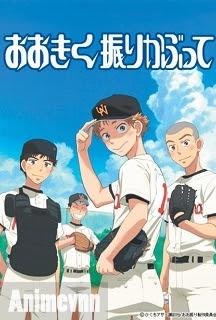 Ookiku Furikabutte - Ookiku Furikabutte Phần 1 2007 Poster