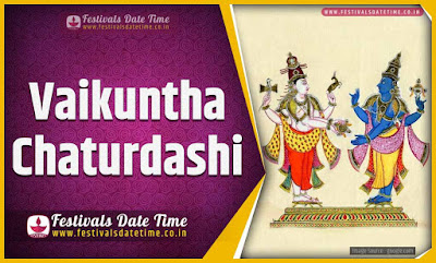 2019 Vaikuntha Chaturdashi Date and Time, 2019 Vaikuntha Chaturdashi Festival Schedule and Calendar
