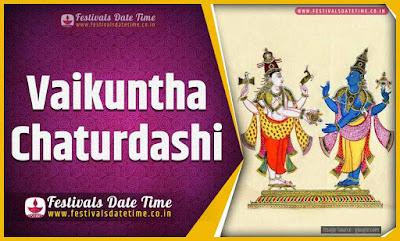 2023 Vaikuntha Chaturdashi Date and Time, 2023 Vaikuntha Chaturdashi Festival Schedule and Calendar