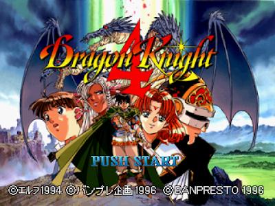 【PS】龍騎士4(Dragon Knight IV)+全攻略PDF