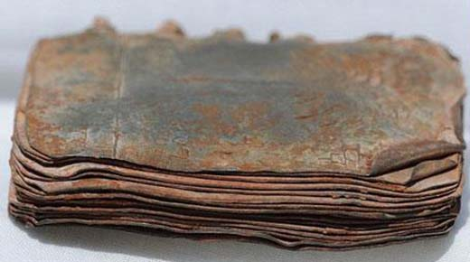 'Libros' de hace 2.000 años demuestran que Jesús no creó una nueva religión, sino RESTAURO una antigua tradición de la época del Rey David
