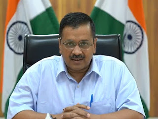 5T Plan- Launched by Delhi Government to Fight COVID-19