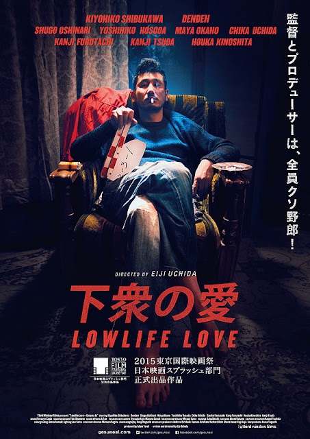 Sinopsis Lowlife Love / Gesu no Ai / 下衆の愛 (2015) - Film Jepang