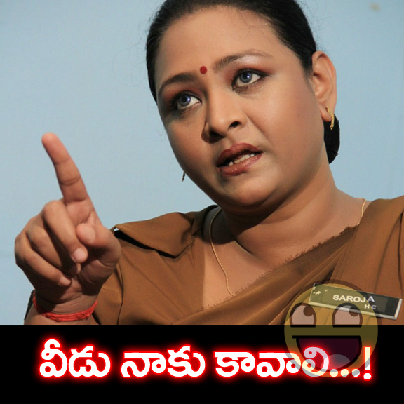 Shakila Telugu FB Comment Funny Pic ~ FACEBOOK PHOTO COMMENTS