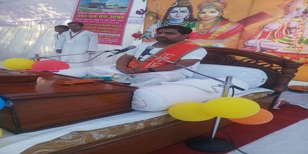 raghav-ko-mai-na-dunga-muni-nat-marte-marte-jitendri-ji-maharaj