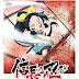 [BDMV] Nobunaga no Shinobi: Ise Kanegasaki-hen Blu-ray BOX DISC2 [181123]