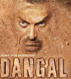Dangal Dialogues, Dangal Movie Dialogues, Dangal Bollywood Movie Dialogues, Dangal Whatsapp Status, Dangal Watching Movie Status for Whatsapp