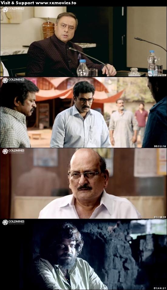 Janta Garage 2017 Hindi Dubbed 720p HDRip 950mb
