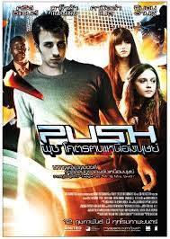 Push 2009 Dual Audio Hindi 300MB Movie Download