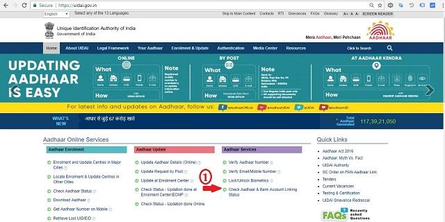 Aadhar Card Bank Se Link Hai Ya Nhi Kaise Check Kare
