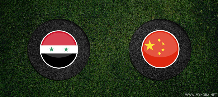 مباراة سوريا والصين بث مباشر