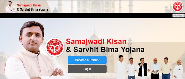 Bima Care Card Official Website