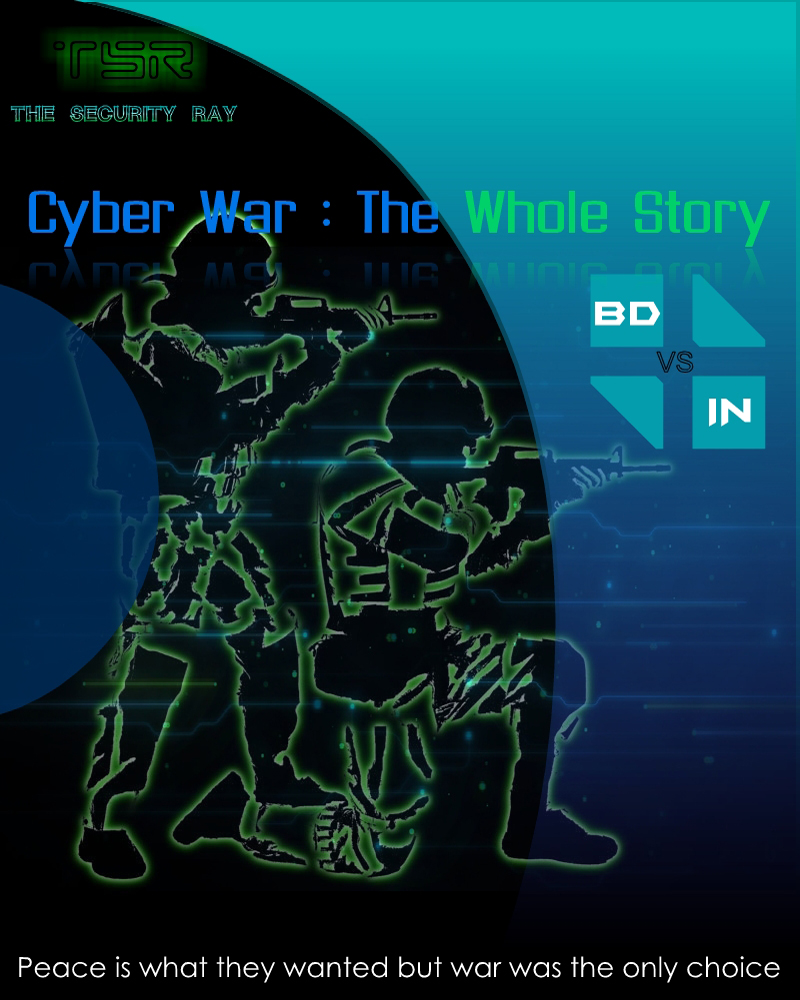 """CYBER WAR: THE WHOLE STORY""  প্রকাশিত হল ""CYBER WAR: THE WHOLE STORY"""