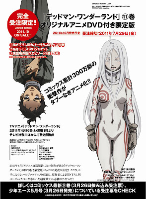 Deadman Wonderland OAD anime