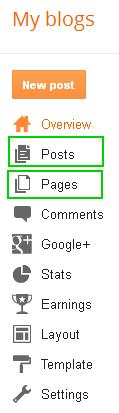 구글블로그 대시보드 메뉴