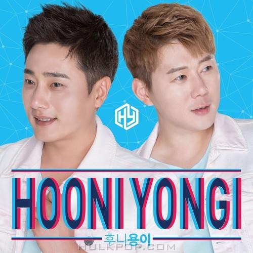 HooniYongi – 후니용이 3rd. Single Repackage `사뿐사뿐` – Single