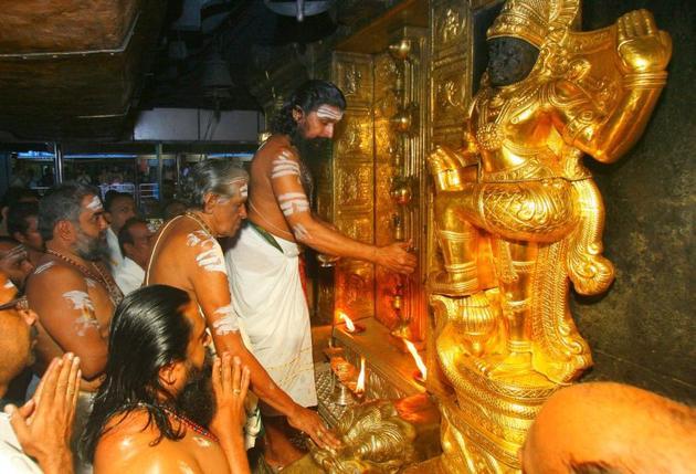 Sree Dharma Sastha Ayyappa Swamy Temple