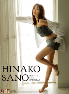 Hinako Sano 佐野ひなこ Pictures Collection