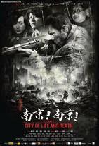 Watch Nanjing! Nanjing! Online Free in HD