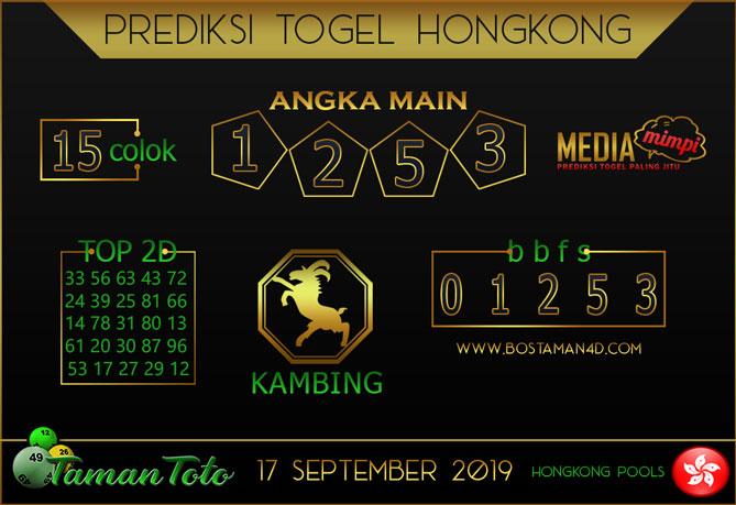 Prediksi Togel HONGKONG TAMAN TOTO 17 SEPTEMBER 2019