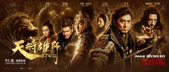 Dragon Blade (2015) Hollywood