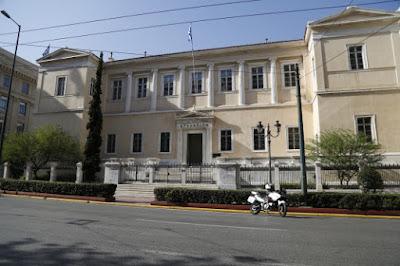 Εκτός της Πυροσβεστικής Ακαδημίας όσοι έχουν Ελληνική ιθαγένεια με πολιτογράφηση