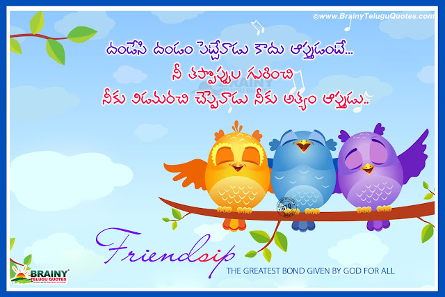 quotes about friendship in Telugu, Telugu Friendship motivational lines with hd wallpapers