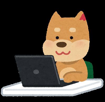 コンピューターを使う犬のキャラクター