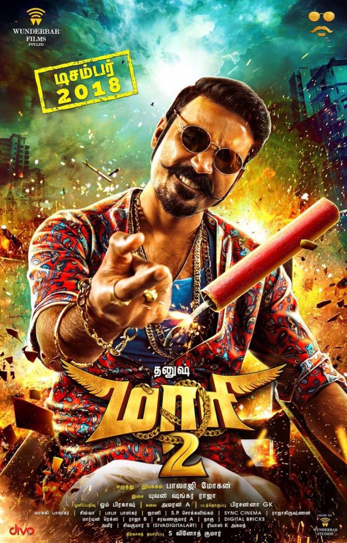 Dhanush, Tamil movie Maari 2 2018 wiki, full star-cast, Release date, Actor, actress, Song name, photo, poster, trailer, wallpaper
