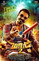 Dhanush, Upcoming Tamil Movie Maari 2 Poster, release date