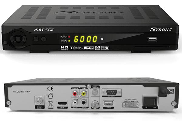 سوفت وير رسيفر STRONG-SRT-4950 لحل مشاكل الجهاز